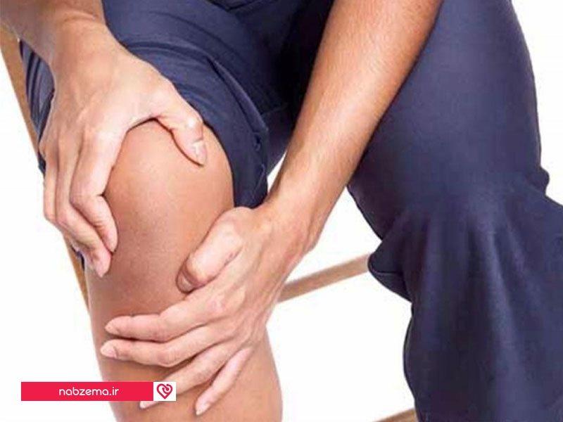 کاهش زانو درد