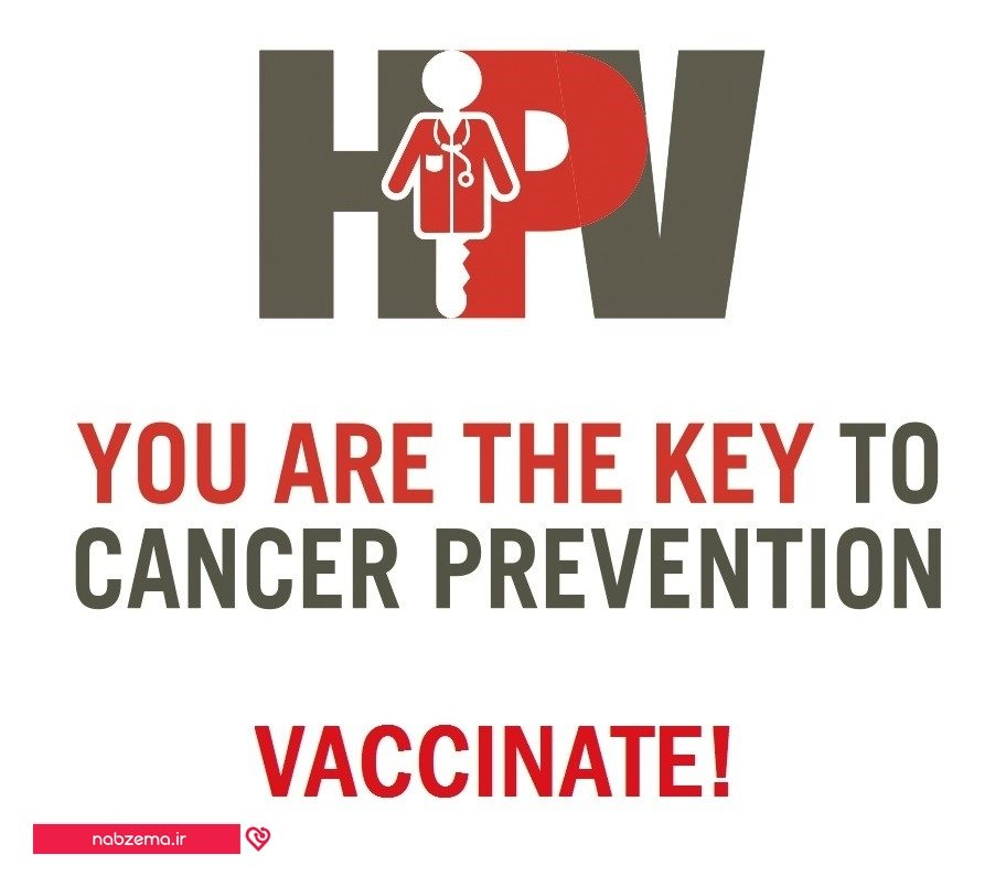 بیماری HPV
