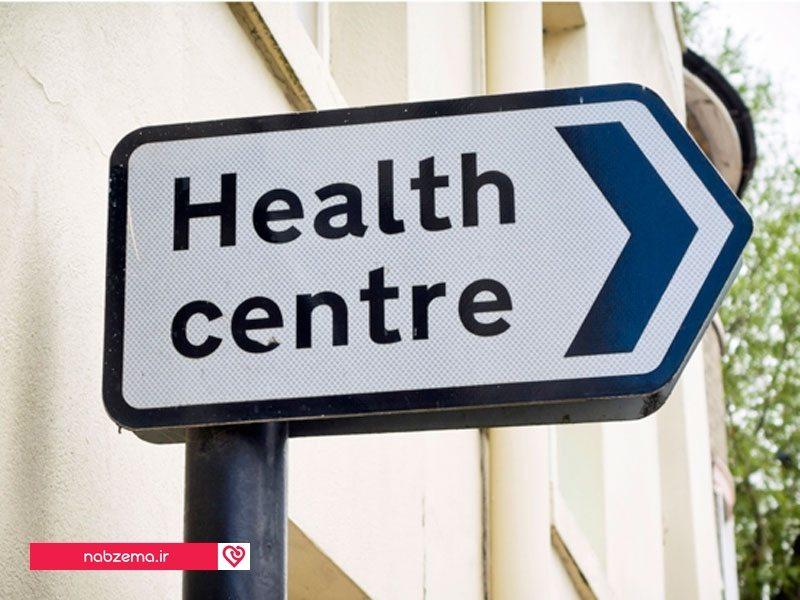 health_centre_istock-20160913095657469