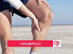 تصویر درمان اسپاسم عضلانی