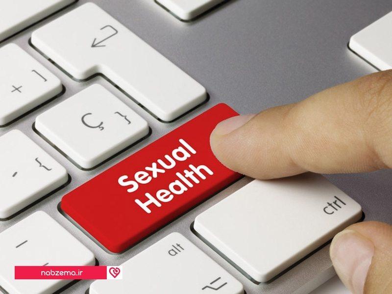 عملکرد جنسی