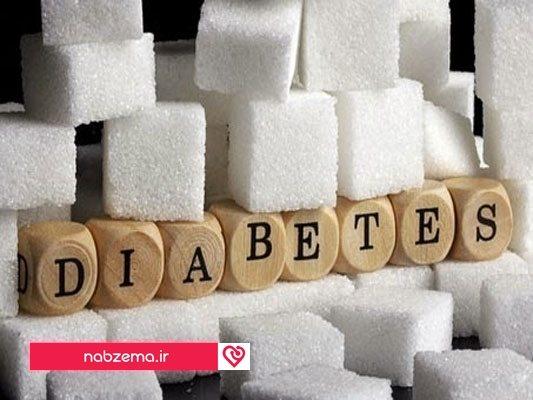 بیماری دیابت شیرین