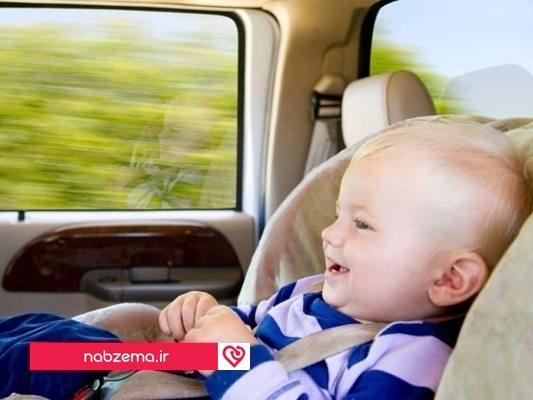 کودک در مسافرت