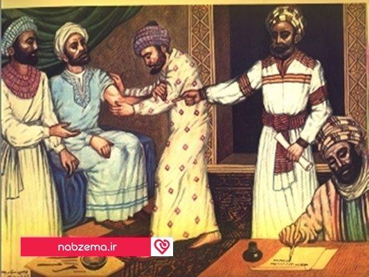 کتاب پزشکی در ایران