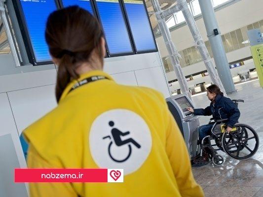 مسافرت با معلول