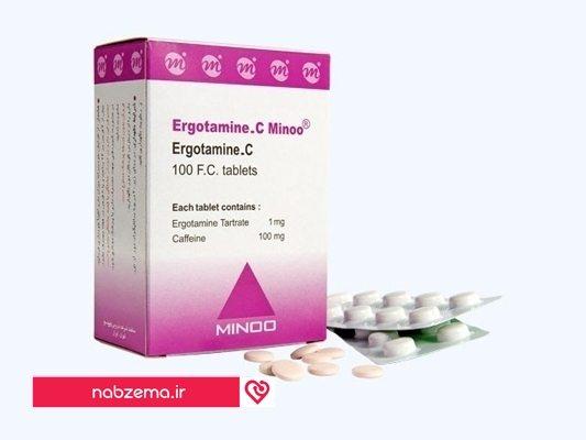 قرص ارگوتامین سی