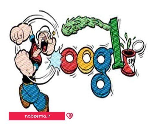 لوگوی گوگل ملوان زبل