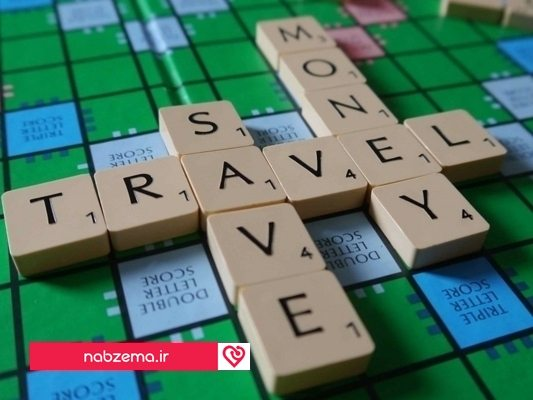 مسافرت