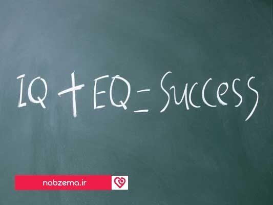 ارتباط هوش و موفقیت
