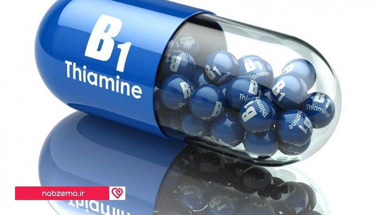 ویتامین B1