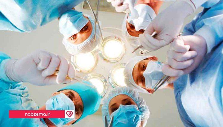 عمل جراحی