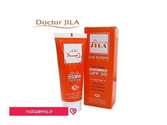 ضد آفتاب دکتر ژیلا