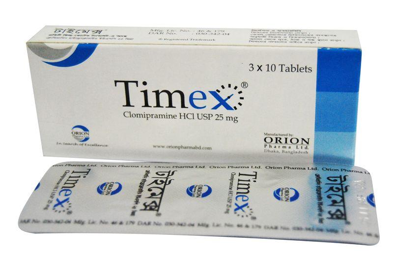 ویتامین ب 1 (قرص تیاماکس)