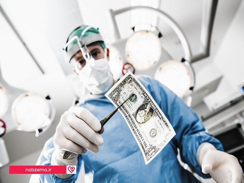 هزینه های جراحی زیبایی
