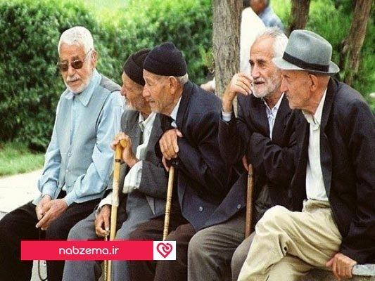 خانه سالمندان