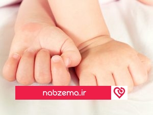 عکس پوست دست نوزاد