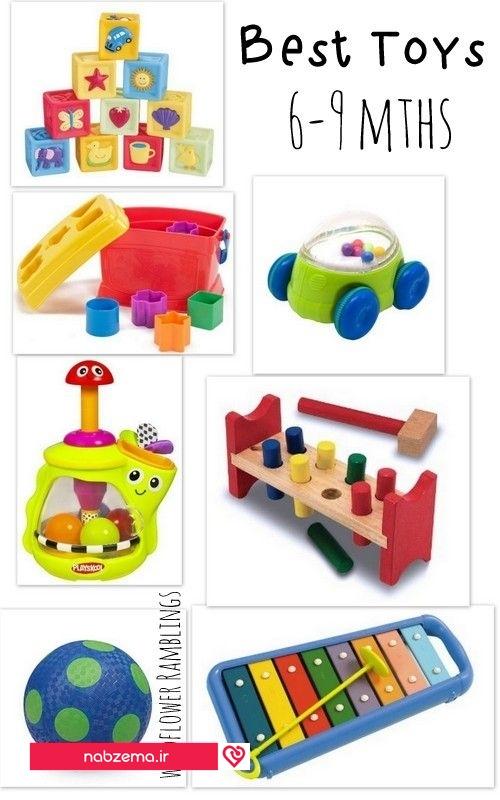 اسباب بازی ها برای کودک ۹ ماهه