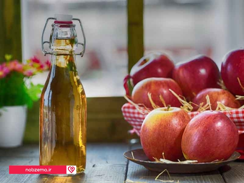 ارزش غذایی سرکه سیب