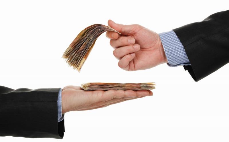 پرداخت حقوق