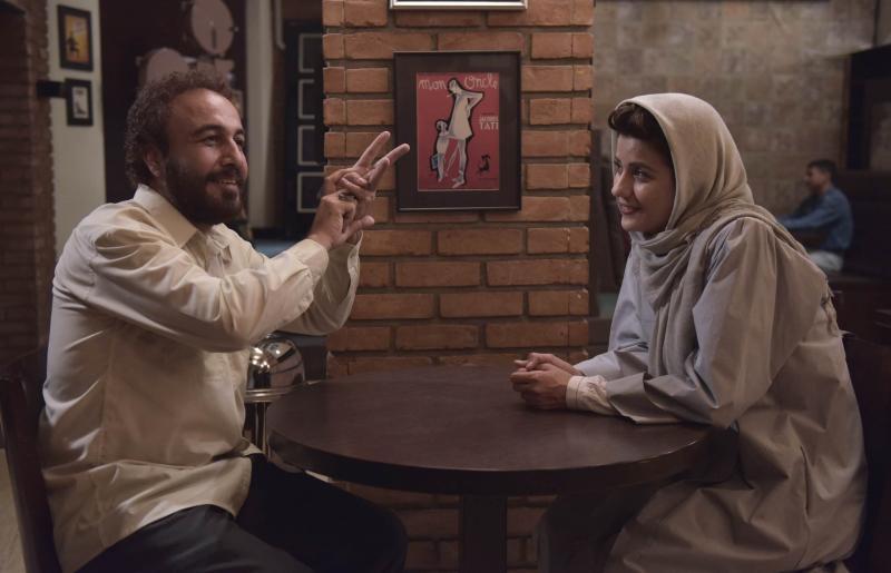 رضا عطلران و سارا بهرامی در فیلم هزارپا