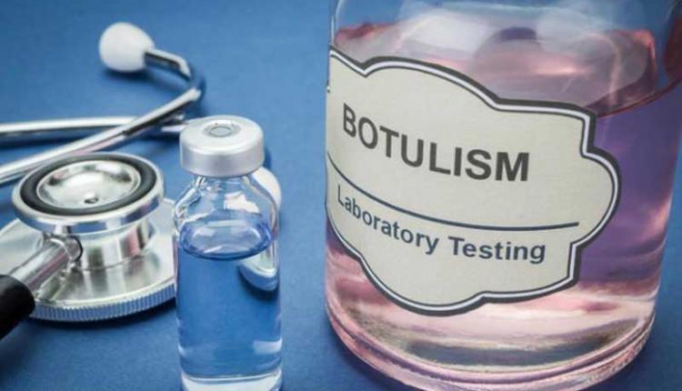 درمان بوتولیسم