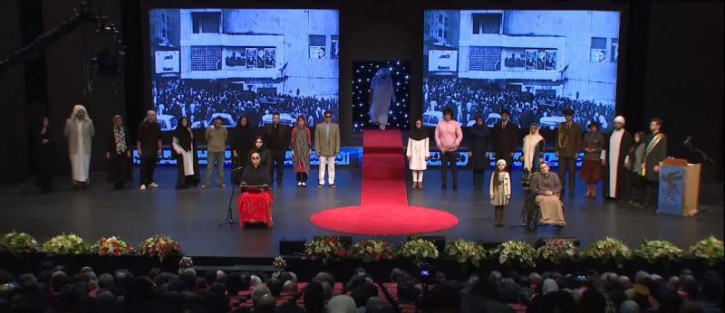 افتتاحیه سیو هفتمین جشنواره فیلم فجر